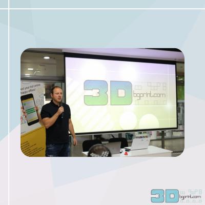 3D принтирането – бъдещето е тук!