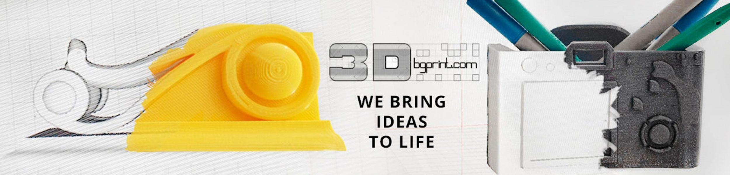 3Dbgprint modeling