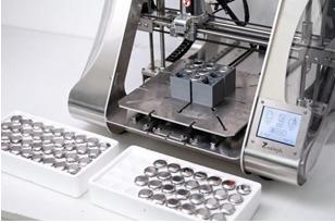 Как да възпроизведем съществуващ обект с 3D принтер?