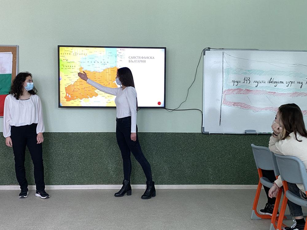 Софтуерен център ПМГ Академик Боян